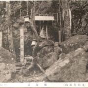 昭和20年の風景