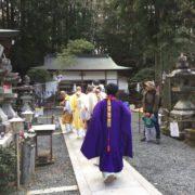冬山の集い節分祭