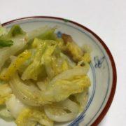 柚須でお漬け物