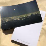 龍王山夜景のポストカード