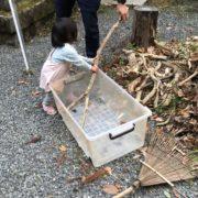 焼き芋祭りと火の呼吸