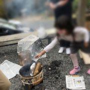 焼き芋祭りとガウガウ犬