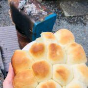 竜王山のパン屋さん