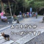 第二回本田塾